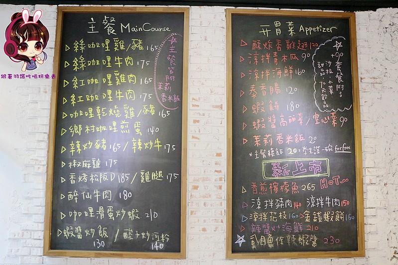DOUBLE泰-南洋風味料理09