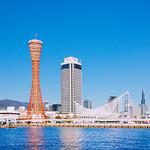Kobe Port_5 thumbnail