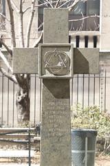 Grave of the Reverend Dr. John Heuss (Itinerant Wanderer) Tags: newyorkcity manhattan trinitychurch episcopal historic wallstreet