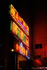 Before they're gone IV (Arn_Thor) Tags: hong kong hongkong neon neonsign night nightphotography lights city urban street streetphotography fujifilm fujifilmxt20 fujixt20 sooc vivid cars people red traffic citylife travel china