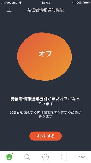 IMG_7595