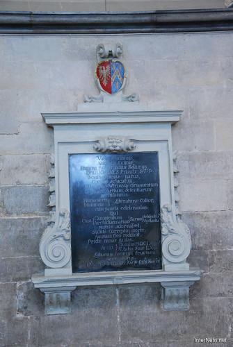 Солсберійський собор, Англія InterNetri United Kingdom 323