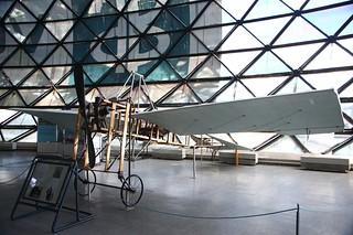 Belgrad Uçak Müze 03