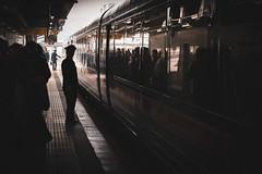 Train Station - Takayama, Japan