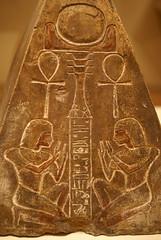 DSC08154 (washuugenius) Tags: photo seattle seattleartmuseum sam museum art ancientart egyptian pyramidion pyramidionofhori carving ankh hieroglyph