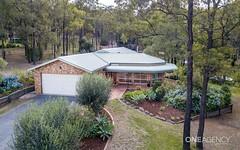 7 The Glade, Singleton NSW