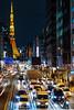 東京鐵塔|TOKYO TOWER (里卡豆) Tags: minatoku tōkyōto 日本 jp tokyo olympus penf 45mm f12 pro olympus45mmf12pro 東京 tokyocity 東京鐵塔 tower tokyotower
