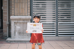 DSCF6687 (August Huang) Tags: fujifilm xe2 xf35mmf14r august augusthuang 奧格 taiwan 寶貝女兒 寶貝兒子 people