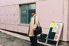 CNV000018 (雅布 重) Tags: 2018 street nikon f100 nikkor 50mm f14d tudorcolors xlx200 film snap japan tokyo