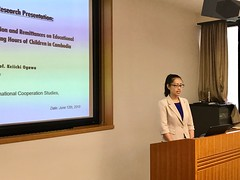 Advanced Research Presentation