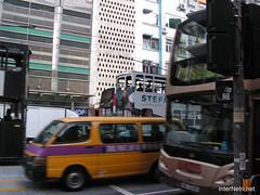 Гонконг Hongkong InterNetri 0167 (InterNetri) Tags: автомобіль гонконг honkong китай car автомобиль 汽车 汽車 auto voiture αυτοκίνητο mobil 車 차 fiara bil samochód carro mașină coche araba xehơi hongkong 香港 홍콩 азія internetri qntm