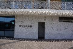 2018-06-FL-190990 (acme london) Tags: 2018 antoniocitterio bookmatchedmarble bookmatchedstone branding bulgari dubai hotel hotelresort marble meraas signage stonecladding uae