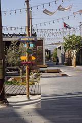 2018-06-FL-191330 (acme london) Tags: 2018 beach dubai lamer lighting meraas publicrealm restaurant street uae