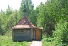 Варварине джерело, Переславль-Заліський  InterNetri 0389