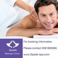 body massage in ajman (spadespa4ajman) Tags: ajman massage center body relax gents ladies spade chinese saudi oman