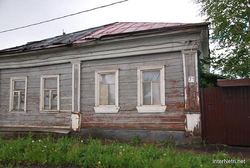 Переяслав-Заліський InterNetri 537