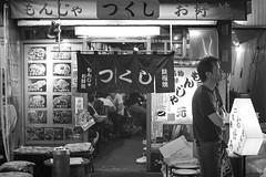 つくし (ajpscs) Tags: ajpscs ©ajpscs japan nippon 日本 japanese 東京 tokyo city people ニコン nikon d750 tokyostreetphotography streetphotography street 2018 shitamachi night nightshot tokyonight nightphotography citylights tokyoinsomnia nightview monochromatic grayscale monokuro blackwhite blkwht bw blancoynegro urbannight blackandwhite monochrome alley othersideoftokyo strangers walksoflife omise 店 urban attheendoftheday urbanalley tokyoscene anotherday つくし
