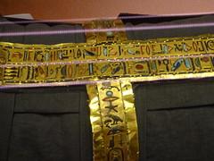 DSC06887 (Akieboy) Tags: tut tutankhamun egypt jewellery gold