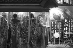 UNDER COVER (ajpscs) Tags: ajpscs japan nippon 日本 japanese 東京 tokyo city people ニコン nikon d750 tokyostreetphotography streetphotography street seasonchange spring haru はる 春 2018 shitamachi night nightshot tokyonight nightphotography citylights tokyoinsomnia nightview monochromatic grayscale monokuro blackwhite blkwht bw blancoynegro urbannight blackandwhite monochrome alley othersideoftokyo strangers walksoflife omise 店 urban attheendoftheday urbanalley undercover