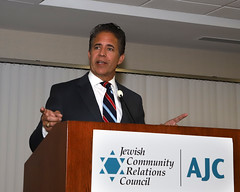JCRC/AJC Congressional Reception 2018