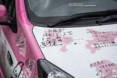 AKB48 画像74
