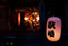 Japan: Monk at Prayer and Lantern (Zachary Reiss-Davis) Tags: danjogarantemple japan koyasan landscapeandscreensaverphotography mountkoya buddhistmonk candlelight candles monk nightphotography prayer kōyachō wakayamaken jp