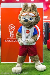 Official mascot Zabivaka of FIFA World Cup 2018 in Moscow, Russia (wws001) Tags: russia rusland russian red moscow fifa zabivaka world cup logo emblem football soccer worldcup worldcup2018 2018 symbol wolf official doll puppet toy