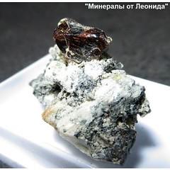 Кристалл Пирохлора на породе (Каталог Минералов) Tags: минералы камень кристалл пирохлора на породе mineral stone