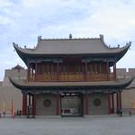 Jiayuguang Wüstenfort