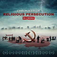 Chronicles of Religious Persecution in China (wangli200146gmail.com) Tags: light clouds people house sky red,blue white green yellow pink orange blackandwhite, whereisgod thetruth belief christianvideos redeemer savior goodshepherd thelamb