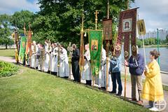 Молебное пение в День славянской письменности и культуры