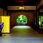 The Window of Enlightenment of Meigetsuin in Kamakura : 北鎌倉・明月院 方丈「悟りの窓」 thumbnail