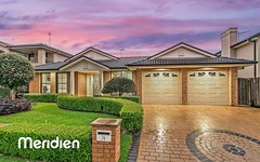 74 Milford Drive, Rouse Hill NSW