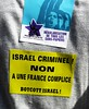 israel criminel, non à une france complice ! (Doubichlou14) Tags: democracia real ya manifestation rassemblement paris france contre against loi law asile immigration collomb 07 04 2018 avril april boycott israel criminel non à une complice regularisation de tous les sans papiers protest