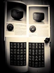 Chôjirô-長次郎 & Ogishi–Wang Xizhi-王羲之