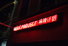 Neon (lopezmelgares) Tags: neon newyork ny redlight nightphotography vsco sigma canon