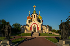 Собор князя Игоря Черниговского в Переделкино (VeterSiama) Tags: tamron af 2875mm f28 di iii rxd a036s sony fe a7rii