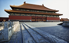 In the Forbidden City (almost alone)