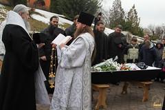 47. Похороны схимон. Любови в Богородичном