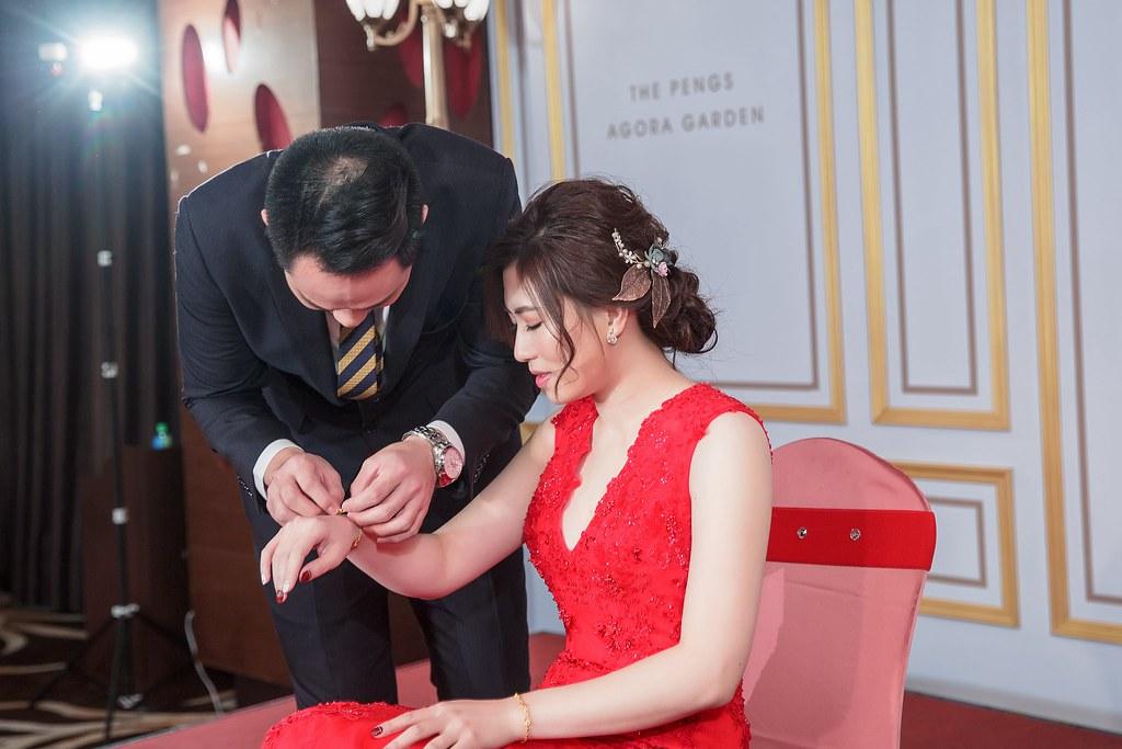 031訂婚流程