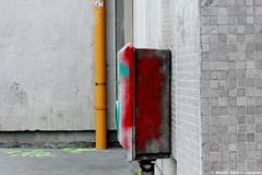 Frappée par les choses (Manon David-Jacquet/17) Tags: objet thing pointofvue pointdevue vie remember souvenir