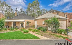 27 Acacia Court, Narellan Vale NSW