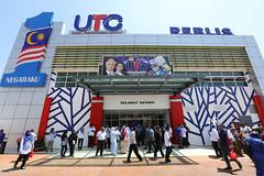 Majlis perasmian pusat transformasi bandar UTC Perlis dan ramah mesra Yab Perdana Menteri bersama penjawat awam negeri Perlis.UTC ,Perlis.13/3/18