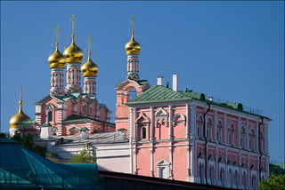Russia. Moscow. Kremlin. Amusement Palace.