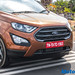 2018-Ford-EcoSport-S-20