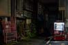 Tokyo at night (1) (beeldmark) Tags: nacht stad japan tokyo tokio 東京 vendingmachine drinkautomaat 自動販売機 bicycle fiets 自転車 神田 浅草橋 日本橋 日本 beeldmark