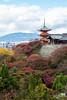 Pagoda (DanaMichelle309) Tags: fallfoliage japan kiyomizu kiyomizudera kyoto sanjunoto shrine travel kyōtoshi kyōtofu jp