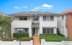 36 Epsam Avenue, Stanhope Gardens NSW