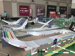 IMG_0783 (tnoma) Tags: tamiya mini4wd japancup 2018
