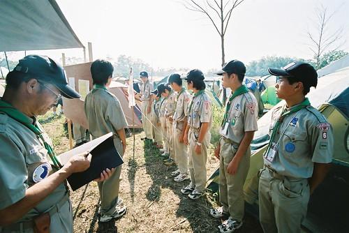 14th Nippon Jamboree